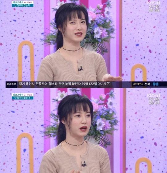 """`아침마당` 구혜선 """"이혼? 내게 중요한 일 아냐"""""""